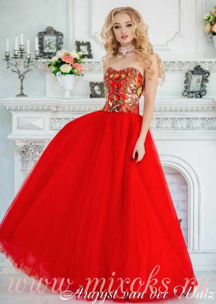 Вечернее красное платье с корсетом
