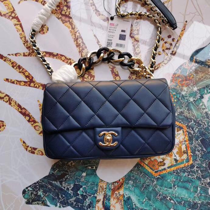 Chanel Cruise 24 cm
