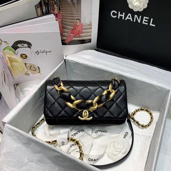 Chanel 23 cm