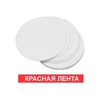 Фильтр обеззоленный, красная лента, 15 см