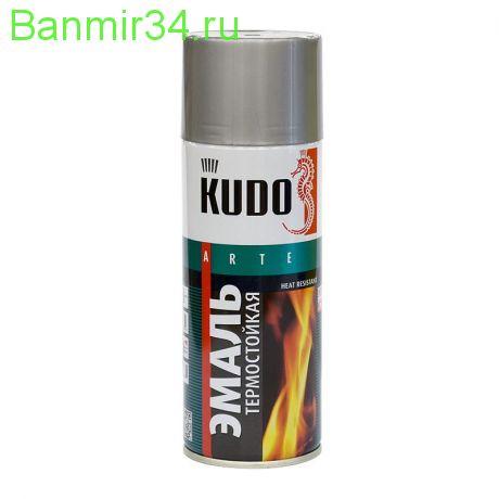 KUDO Эмаль термостойкая (650*С) серебристя 520мл