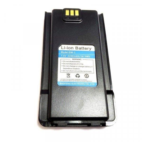 Аккумулятор DM-1 для раций Baofeng DM-1701 (2200 мАч)