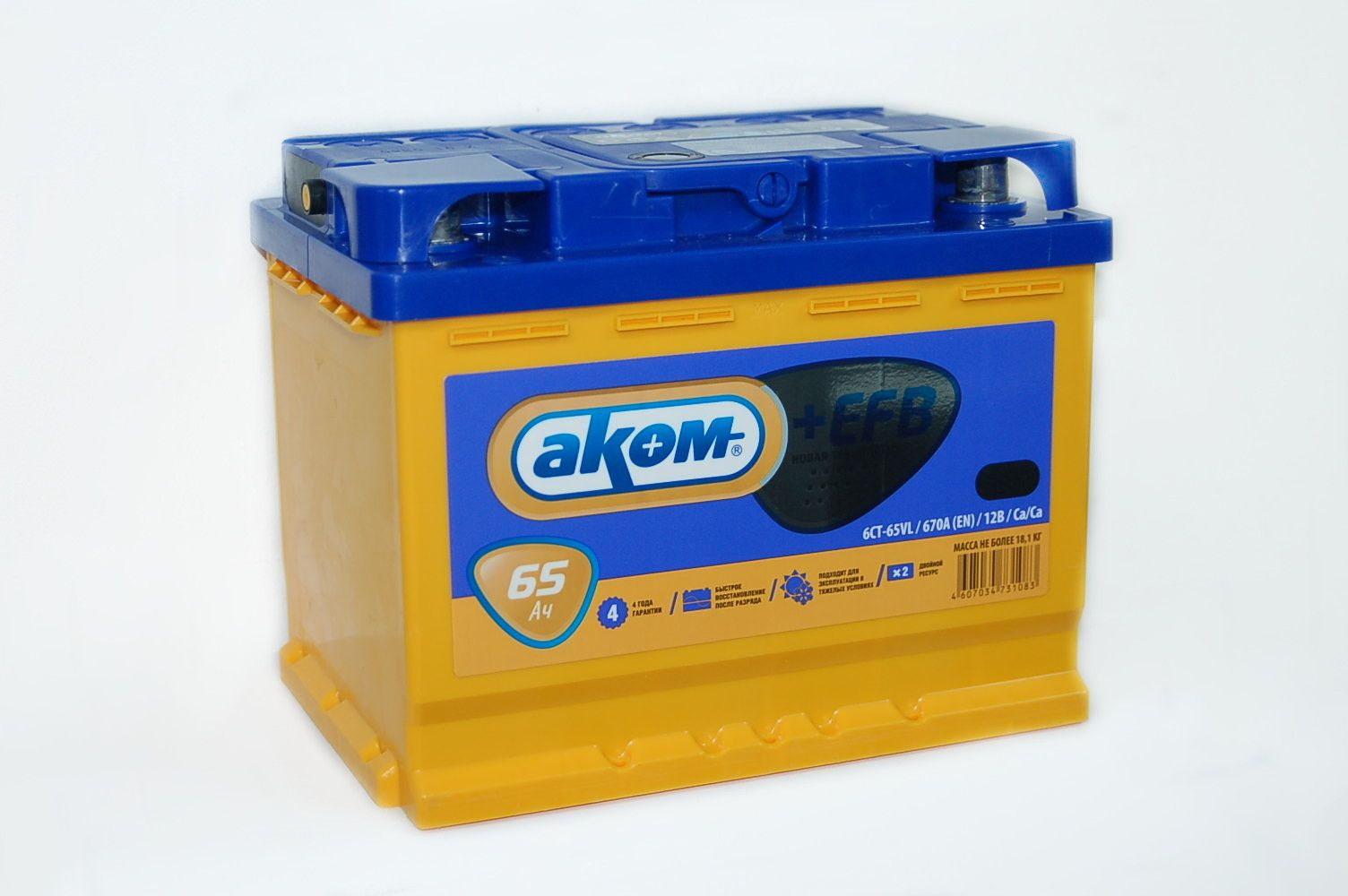 Аккумулятор Аком EFB+ 65Ач в Новосибирске