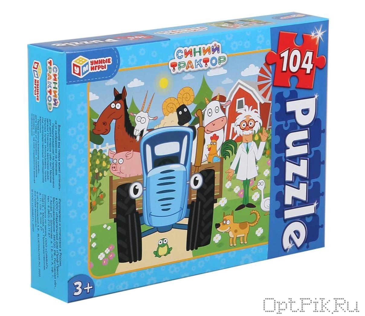 Пазлы - Синий трактор, 104 детали