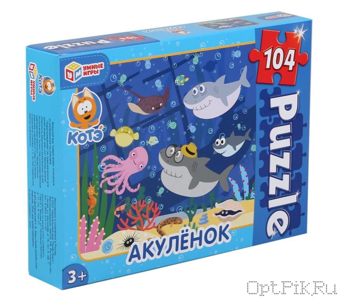 Пазлы - Акуленок, 104 детали