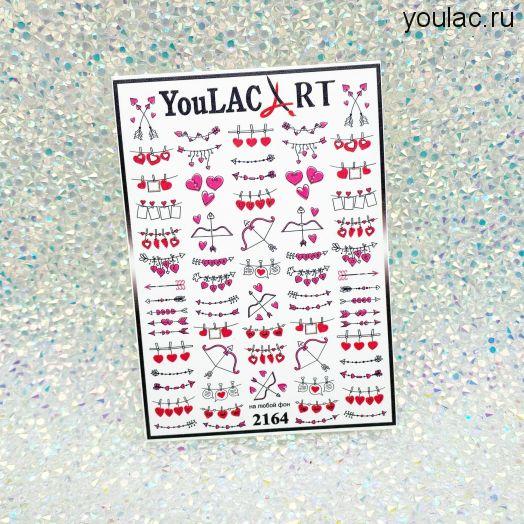 Слайдер Youlac #2164