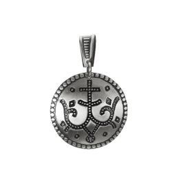 Подвеска «Процветший крест»
