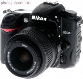 Зеркальный фотоаппарат Nikon D7000 Kit 18-55 VR