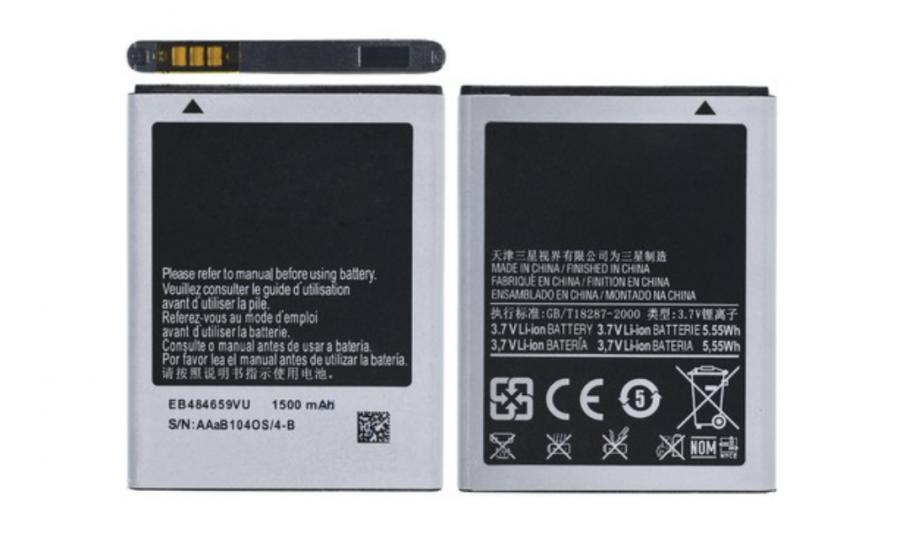 Аккумулятор Samsung i8150 Galaxy W/i8350 Omnia W/S5690 Galaxy Xcover/S8600 Wave 3/... (EB484659VU) Аналог