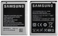 Аккумулятор Samsung i8150 Galaxy W/i8350 Omnia W/S5690 Galaxy Xcover/S8600 Wave 3/... (EB484659VU) Оригинал