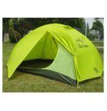Палатка 2 местная Mimir X-ART6012