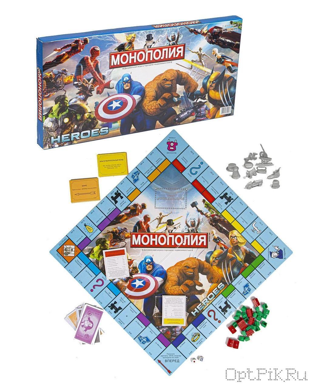 Монополия Супергерои
