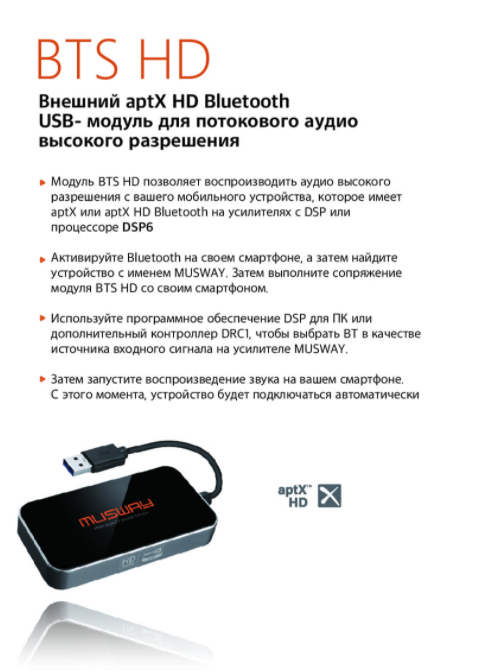 BTS HD Aptx Bluetooth dongle for Hi-Res audio streaming