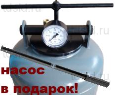 Автоклав УБ-18 модель 2019/2020г Новогаз