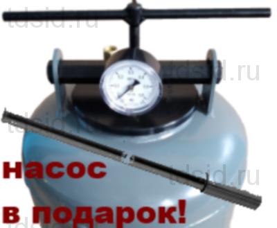 Автоклав УБ-30 модель 2019/2020г Новогаз
