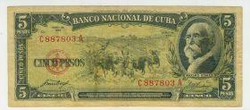 КУБА - 5 песо 1958 года