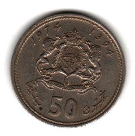 Марокко 50 сантимов 1974