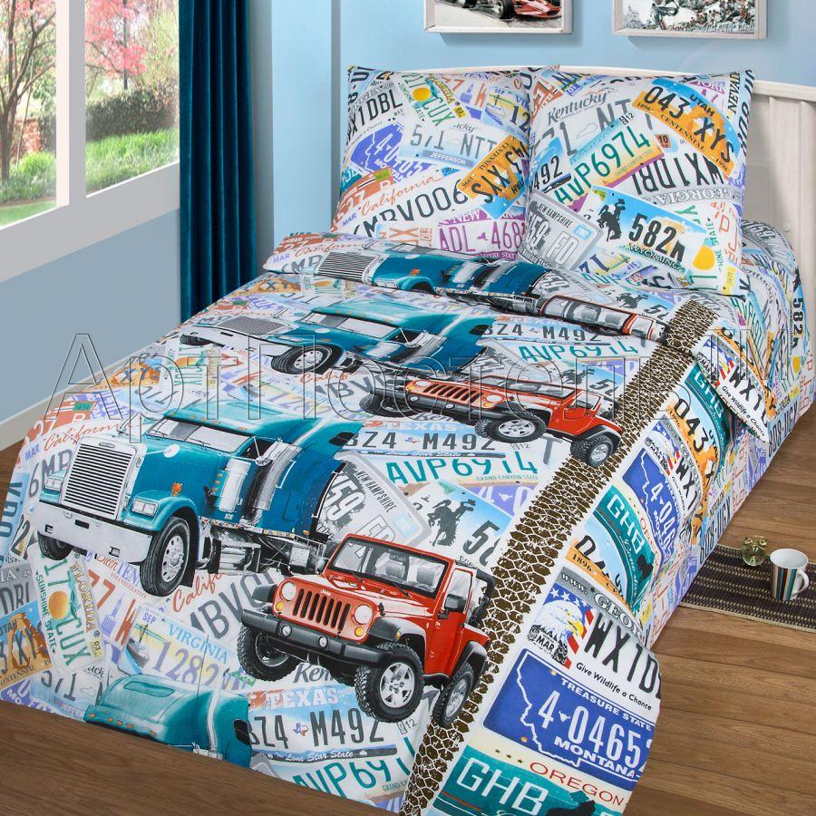 «Автобан» постельное белье бязь 1.5 спальный