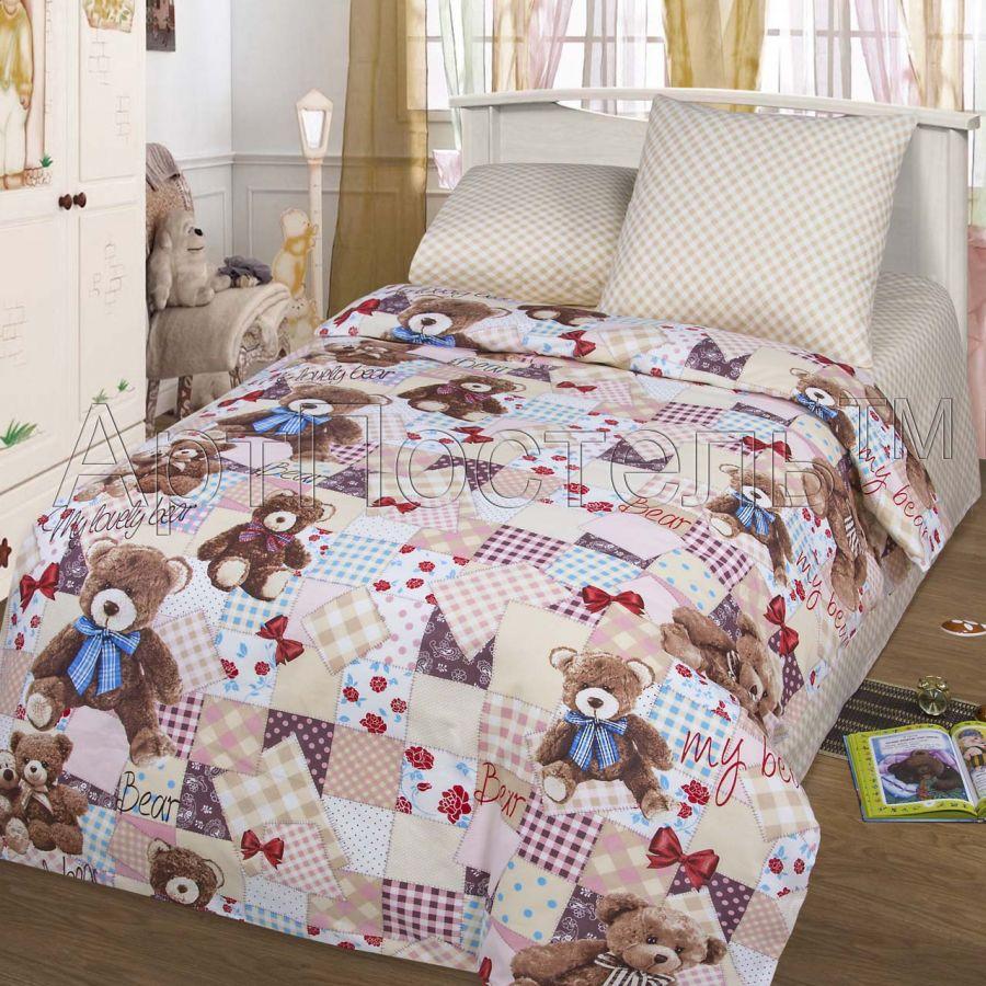«Мой медвежонок» постельное белье бязь 1.5 спальный
