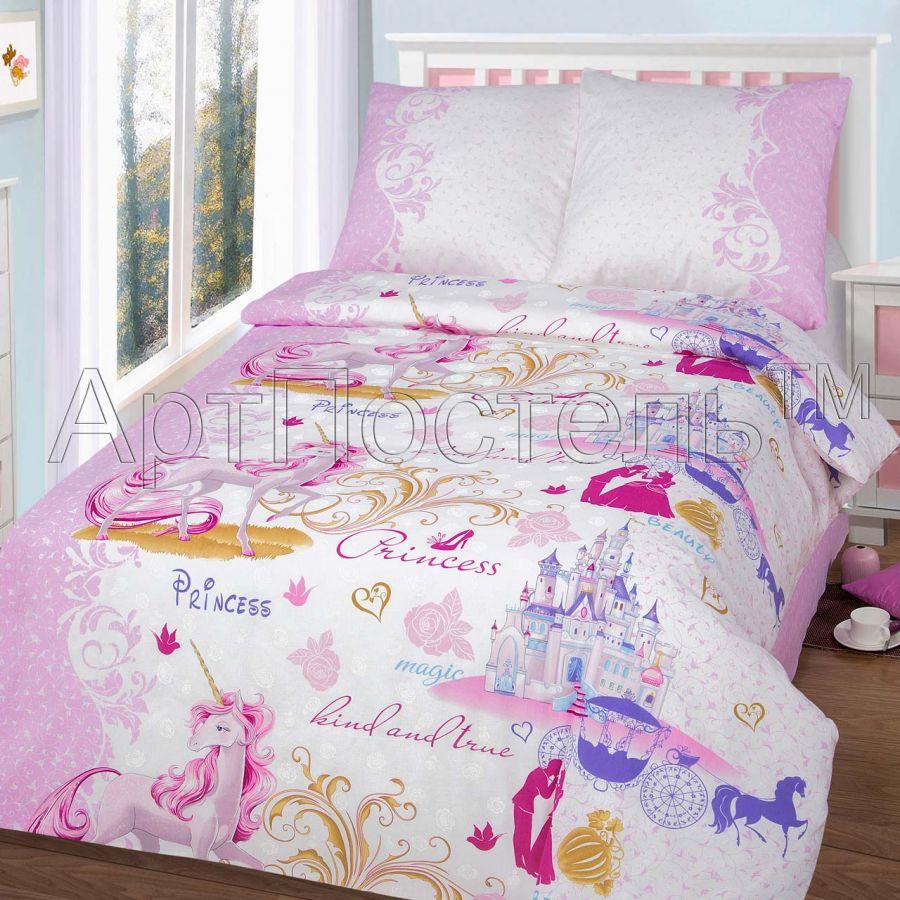 «Королевство» постельное белье бязь 1.5 спальный