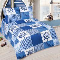 «Мореход» постельное белье поплин 1.5 спальный