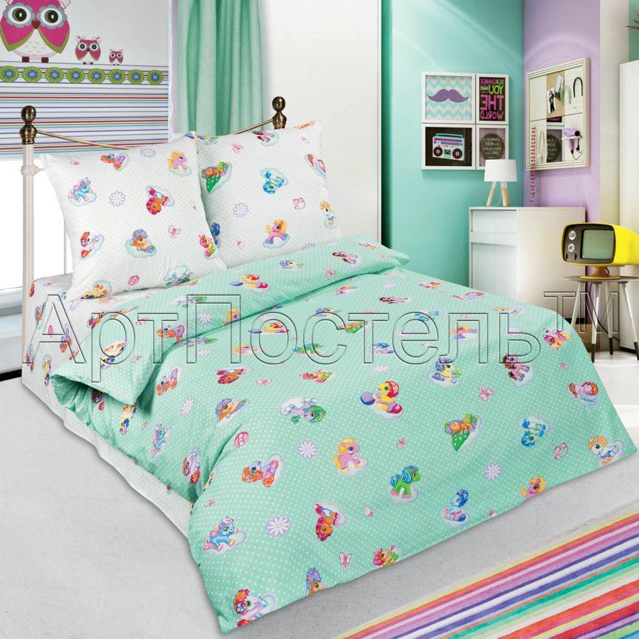 «Бусинка зеленая» постельное белье поплин 1.5 спальный