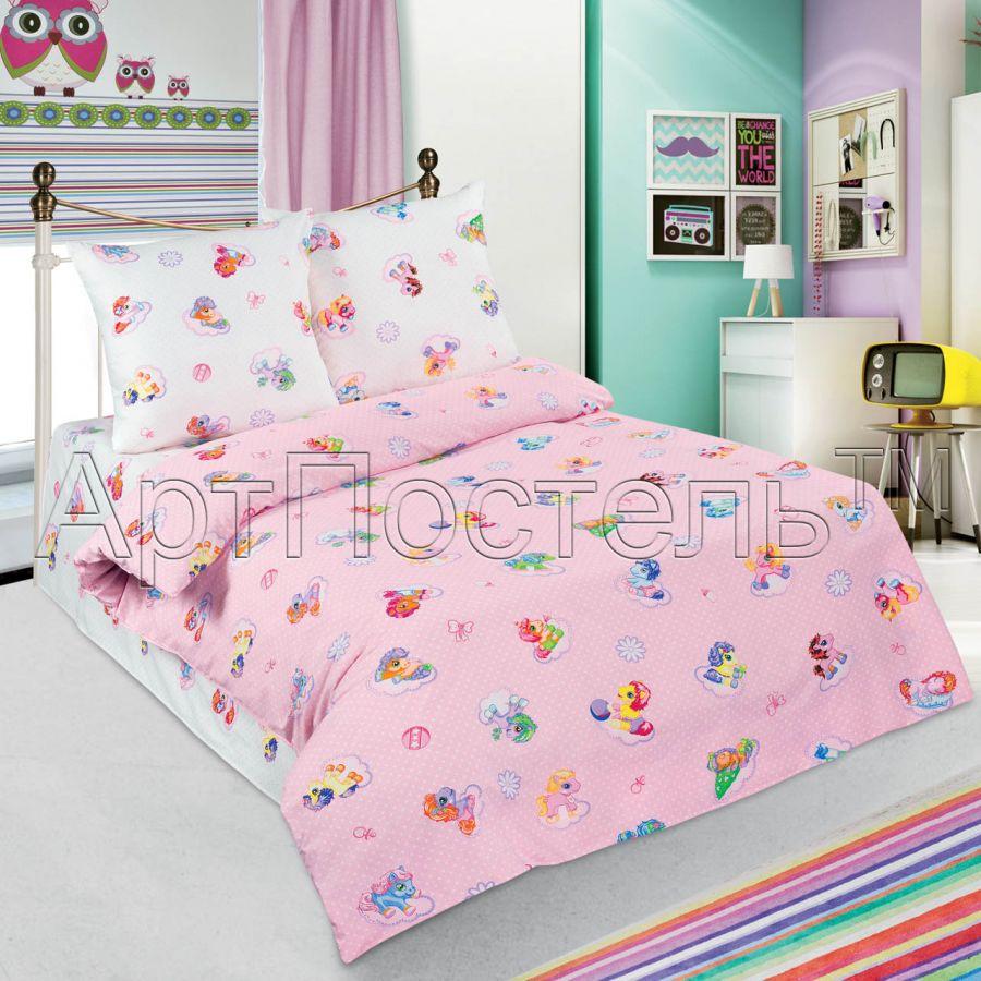 «Бусинка розовая» постельное белье поплин 1.5 спальный