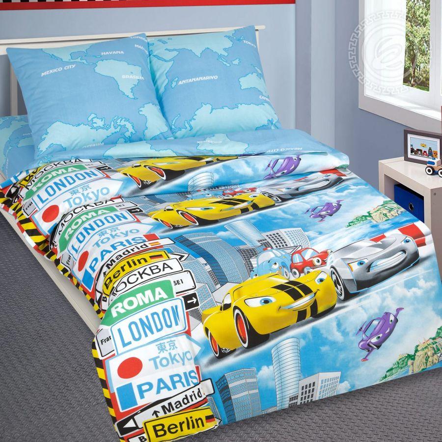 «Суперкар» постельное белье поплин 1.5 спальный