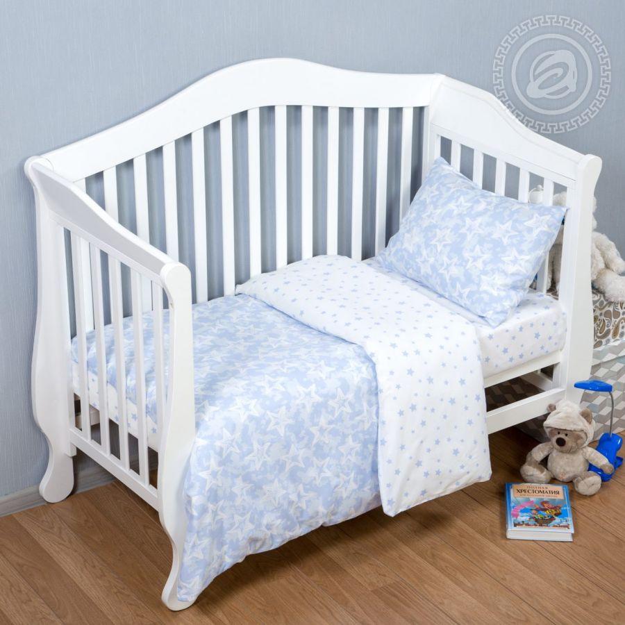 «Звездочет голубой» ясельное постельное белье поплин Детский