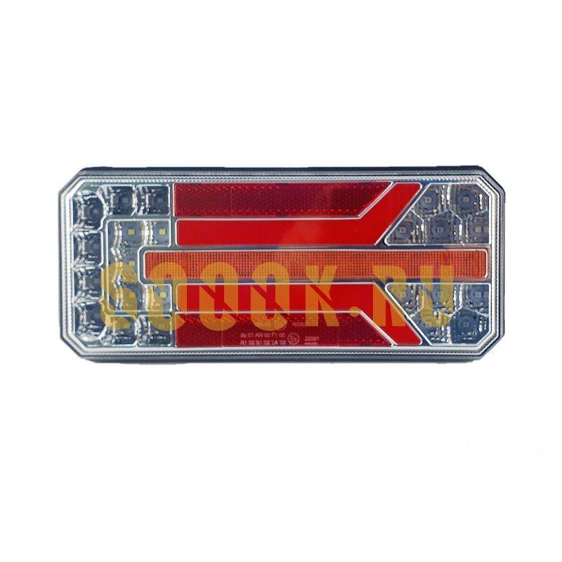 Светодиодный фонарь универсальный 11,4 Вт для прицепов