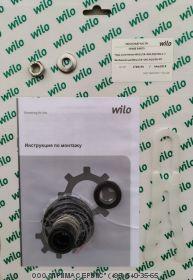 Wilo Картридж СТУ HELIX6-10-16 O/E кт, 4159696