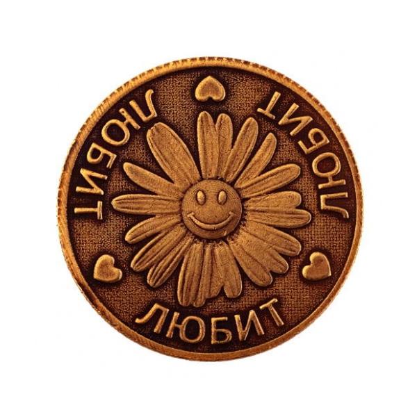 Монета Любит-Не любит