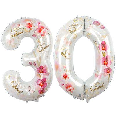 """Цифры 30 """"Орхидея"""""""
