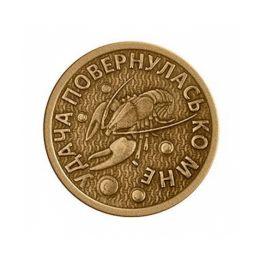 Монета удача