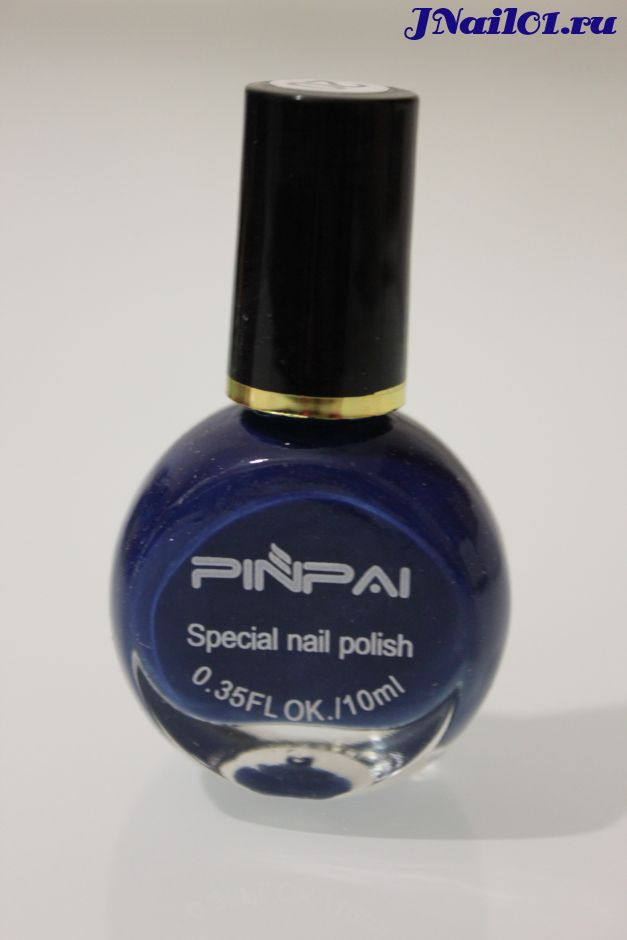 Лак для стемпинга PinPai № 20