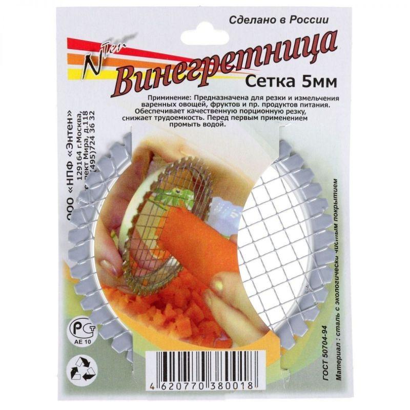 Овощерезка - винегретница 5 мм