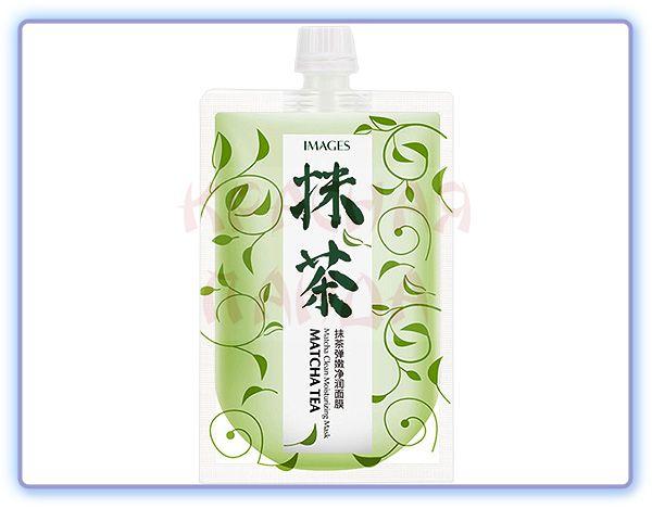 Images Matcha Tea Clean Moisturizing Mask