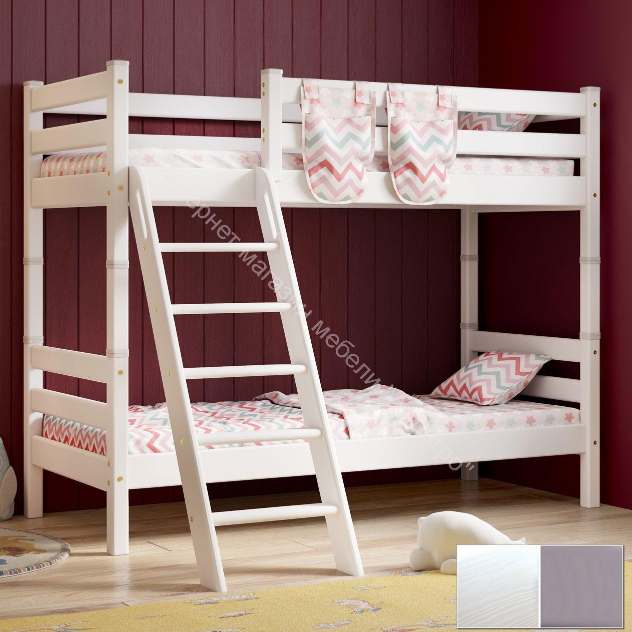 """Вариант 10 Двухъярусная кровать """"Соня"""" Белая Массив сосны  с наклонной лестницей"""