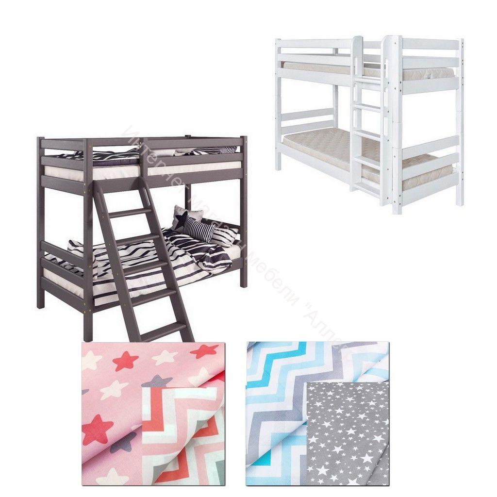 Шторы для двухъярусной кровати Соня (небесный, коралловый)  СТАНДАРТ