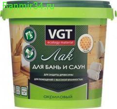 ВГТ Лак акриловый для бань и саун 0,9 кг