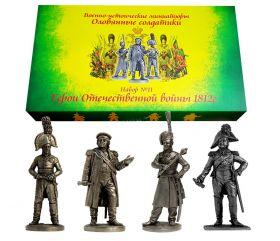 Набор №11 Герои Отечественной войны 1812. Оловянные солдатики