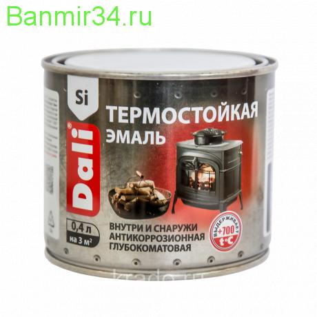 DALI Эмаль термостойкая+700 (черный)  0,4л +700