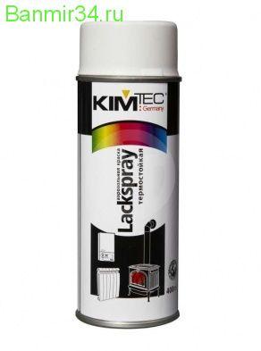 KIM TEC Аэразольная краскатермостойкая белая RAL 9003