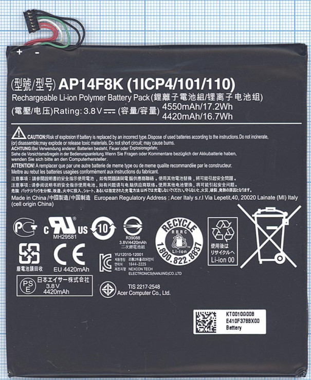 Аккумулятор Acer Iconia One 8 B1-810 (AP14F8K (1ICP4/101/110)) Оригинал