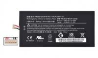 Аккумулятор Acer Iconia Tab 7 A1-713/Iconia Tab 7 A1-713HD (ZAW1975Q (1/ICP 3/61/127)) Оригинал