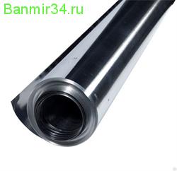 Фольга алюминиевая 80мкм ширина 1,2- 10м/пог