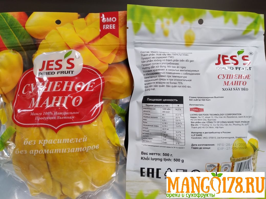 Манго JESS 100% натуральный