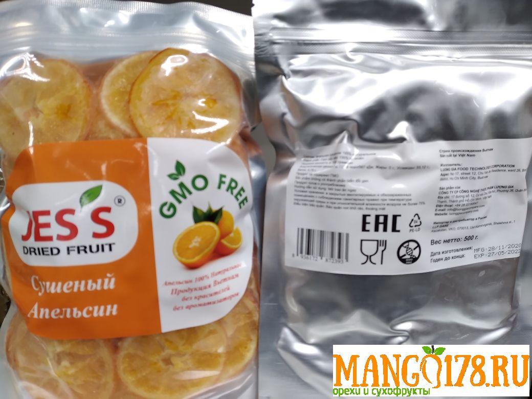 Апельсин JESS натуральный
