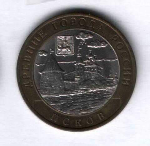 10 рублей 2003 года Псков