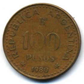 Аргентина 10 песо 1980